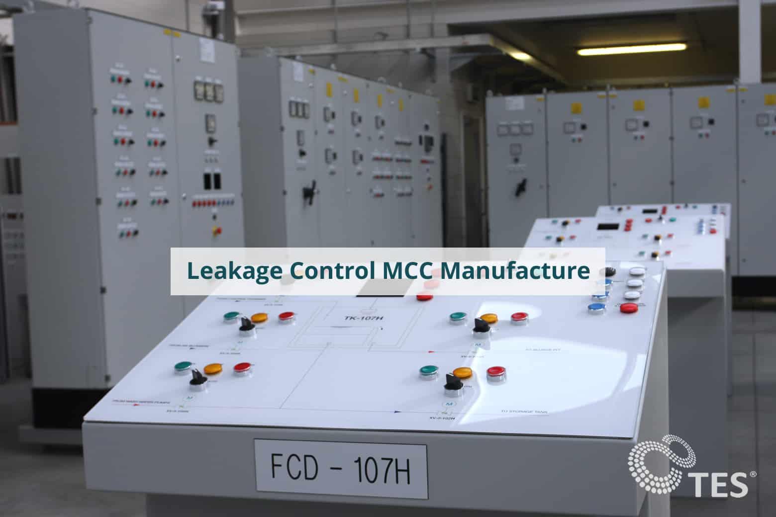 Leakage Control MCC Manufacture